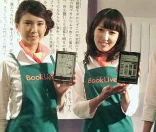 BookLive!Reader Lideo(リディオ)