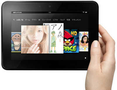 kindle fire hd MIMO